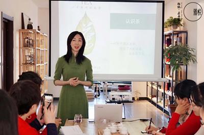 零起点初中级茶艺师培训课程